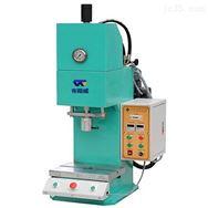 臺式液壓機-桌上型油壓機