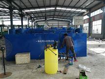 邵通市学校污水处理设备