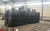 章丘市工业污水处理设备
