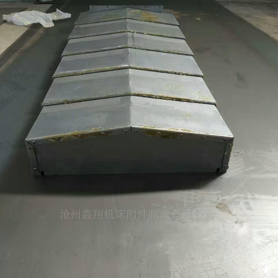 机床钢板式伸缩护板