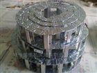 打孔式油管钢铝拖链 型号