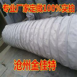 帆布耐磨水泥伸縮節,耐磨帆布水泥伸縮袋