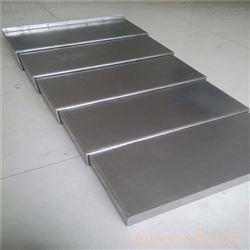 供应广州钢板导轨防护罩,钢板防护罩,防护罩