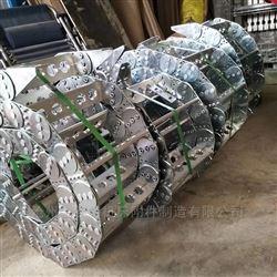 定制全封闭钢铝拖链