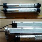 订做防水荧光工作灯