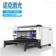 諾克NC2040-TP 激光切割機1000瓦