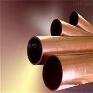 t5紫铜管/进口t4耐冲压铜管,高强度t1铜管