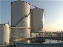 遵义市厌氧反应器啤酒污水处理设备
