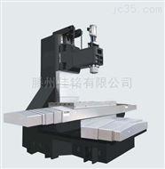 1060/1060L加工中心光机