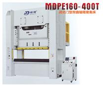 MDPE-400铭锻台式压力机
