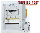 MDPE160-400T曲轴精密衡床供应商