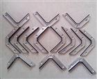 铝型材刮屑板厂家