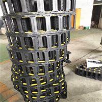 德州鑫姆迪克专经典90坦克大战小游戏,10807小游戏业的塑料拖链厂家