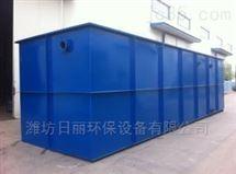农药厂污水处理装置
