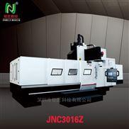 钜匠厂家直销大型龙门加工中心JNC3016