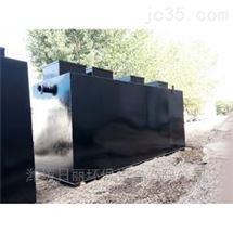 RL成都市一体化医院污水处理设备