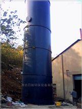 淄博市啤酒污水IC处理装置