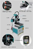 cnc高精密玉雕设备家用翡翠玉石雕刻机