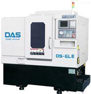 排刀加长行程带动力头数控机床 DS-6LE