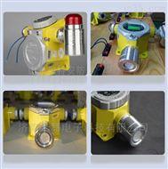 新疆油气报警器|可燃气体浓度报警控制器