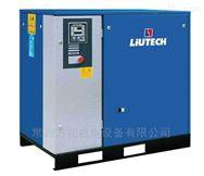 万拓提供LU15KW永磁变频螺杆空压机