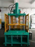 中山液压机,四柱快速油压机Y06K