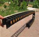 桥式机床电缆穿线塑料坦克链定做价