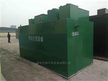 重庆市地埋式一体化医院污水处理设备