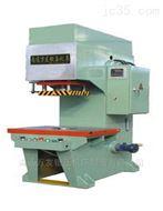 YW41-200单柱液压机