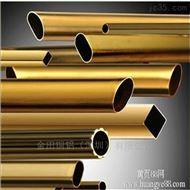 c2680黄铜管,h62精密装饰铜管-h75矩形铜管