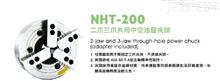 NHT系列二爪三爪共用中空油压夹头