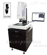 新天光电JVB-250CT 全自动探针型影像测量仪