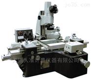 贵阳新天光电 JX13B 微机型万能工具显微镜