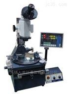 贵阳新天光电 JX20 数字式小型工具显微镜