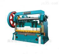 重型机械剪板机