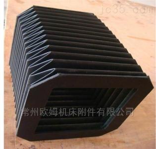 方形伸缩式防护罩