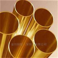 东莞h59黄铜管/c2680笔用铜管,国标h65铜管