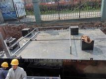 WSZ-AO小型污水处理设备