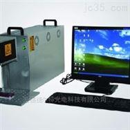 廠家直銷CO2激光打標機 二氧化碳激光刻字機