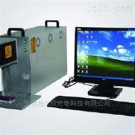 厂家直销CO2激光打标机 二氧化碳激光刻字机