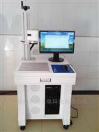 蘇北光纖激光打標機 泰州CO2打印標識設備