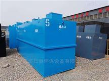 WSZ-AO造纸污水处理达标排放设备