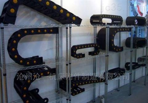 锻压机床油管工程尼龙拖链