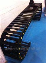 静音型桥式塑料拖链
