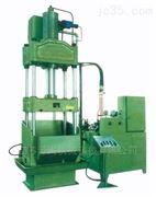 YZH98系列水胀液压机
