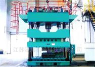 YZH79系列高效粉末自動成型液壓機