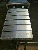 台正龙门铣床钢板防护罩