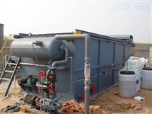 容器气浮机工业污水处理