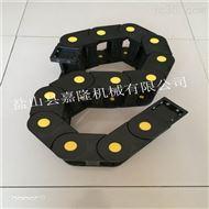 嘉隆厂家供应电缆保护链