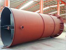 高浓度污水处理新型设备厂家